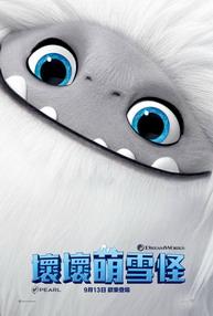 壞壞萌雪怪(中文版)