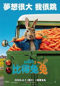 比得兔兔(英文版)