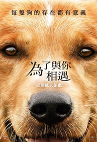 A Dog'Spurpose