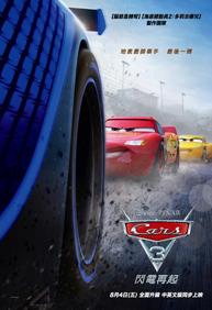 Cars 3(CH)